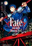 Fate/stay night [Heaven's Feel](6) (角川コミックス・エース)