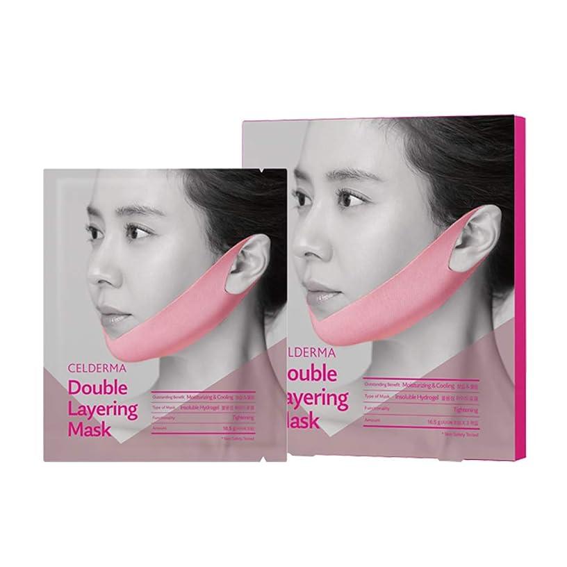 Double Layering Mask [Chiffon Pink] (3EA)