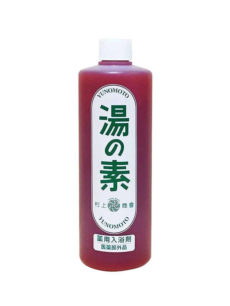 市民実現可能性貴重な硫黄乳白色湯 湯の素 薬用入浴剤 (医薬部外品) 490g