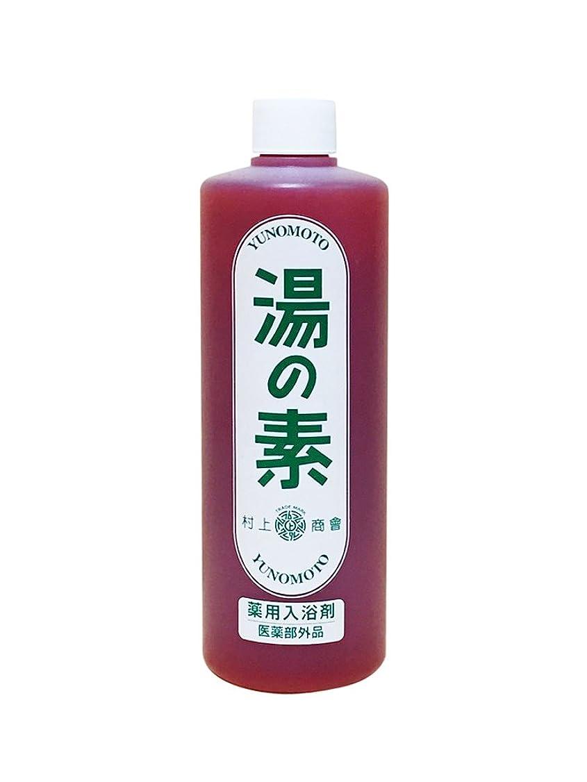 カフェ敬意を表するマージン硫黄乳白色湯 湯の素 薬用入浴剤 (医薬部外品) 490g
