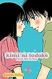 Kimi ni Todoke: From Me to You, Vol. 1 (1)