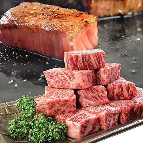松阪牛 ハネシタ サイコロ ステーキ 300g ( 通常梱包 ) 厳選された A4ランク以上 松阪肉