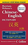 Merriam-Webster's Chinese-English Dictionary