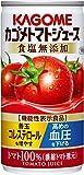カゴメ トマトジュース 食塩無添加 190g×30本 [機能性表示食品]