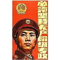 zkpzk ヴィンテージ北朝鮮宣伝ポスタープロレタリア独裁クラシックキャンバス絵画壁ポスターアートワーク家の装飾ギフト-50X70Cmx1フレームなし