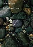 La raccolta toccante e autobiografica di Paolo Bertulessi