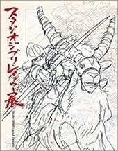 Studio Ghibli Layout Designs [Art Book]Import from Japan