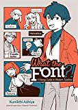 What the Font?! - A Manga Guide to Western Typeface (English Edition)