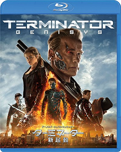 ターミネーター:新起動/ジェニシス [Blu-ray]
