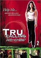 トゥルー・コーリング Vol.2 [DVD]