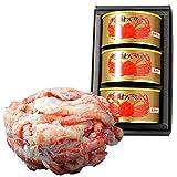お中元 紅ずわいがに赤身脚肉缶詰 (125g) 3缶入【高級ギフト箱入】