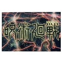 Jujutsu Kaisen 大人の子供ジグソーパズルゲームストレスリリーフおもちゃギフト