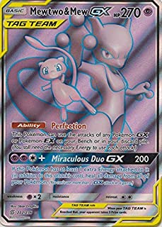 Mewtwo & Mew Tag Team GX - 222/236 - Full Art Ultra Rare - Unified Minds
