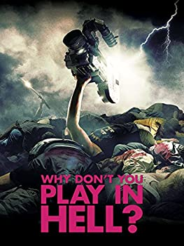 Why Don t You Play in Hell?  English Subtitled