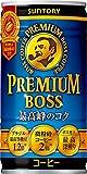 ボス(BOSS) プレミアムボス 缶 185mlx30本