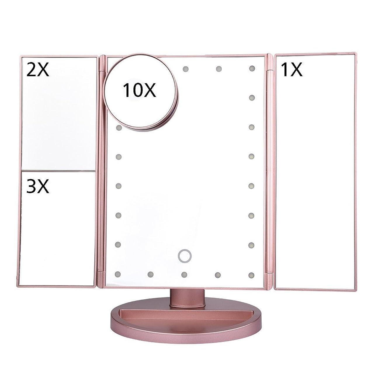 煩わしい排除する繰り返したRAKU 化粧鏡 LED三面鏡 卓上ミラー 卓上メークミラー 三つ折タイプ 2倍 3倍 10倍拡大鏡付き 明るさ調節可能 180度自由回転 22個LEDライト付き USB/単四電池給電 三つ折卓上化粧鏡 女性のプレゼントに人気 収納台設計 かわいい ピンク