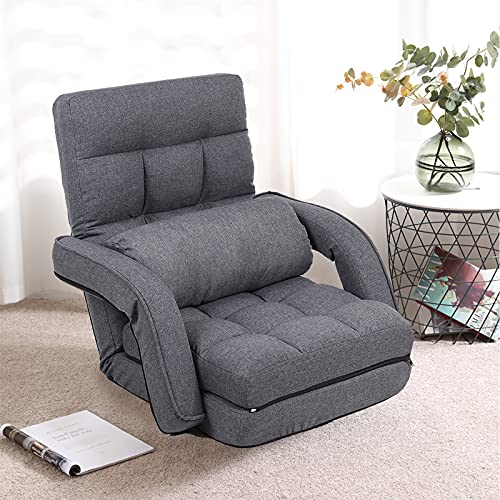 FLOGUOOR 3-In-1 Folding Floor Chair, Reading Chair with Pillow for Single Sleep, 42 Positions Adjustable Chair Bed, Single Sofa Bed Chair Suitable for Relaxing (Grey) 8803