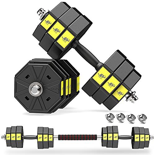 ダンベル バーベルにもなる 2個セット 可変式ダンベル 筋力トレーニング 10kg 15kg 20kg 30kg 40kg 重さ調節可能 【ダンベル バーベル 腕立て伏せ 3in1】 無臭 静音 六角形特許設計 滑り止め (20KG(10KG*2セット))