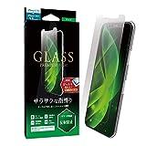 iPhone 11 Pro/XS/X ガラスフィルム「GLASS PREMIUM FILM」 スタンダードサイズ マット
