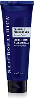 Naturopathica Chamomile Cleansing Milk, 2 oz.
