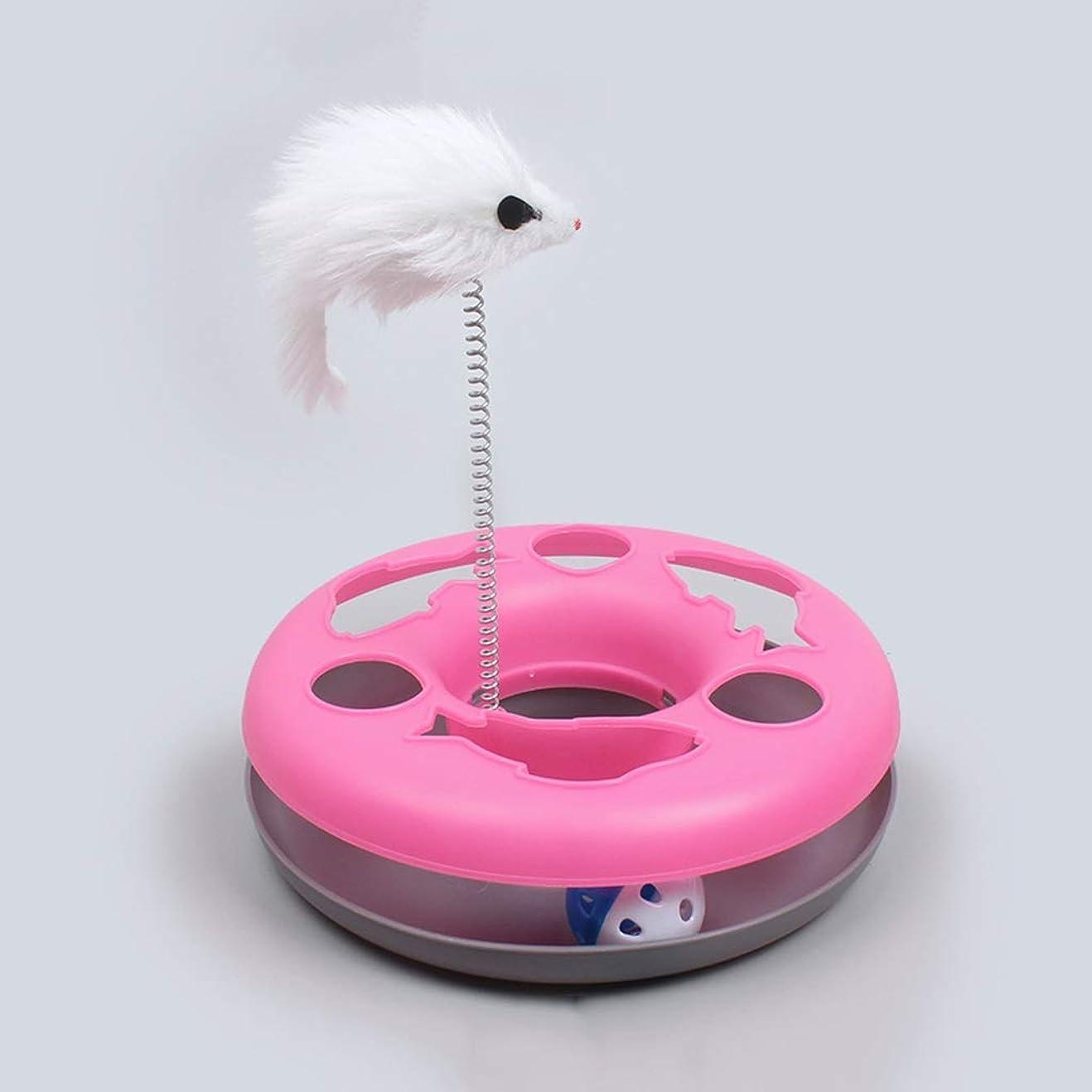 櫛バーガー詩人LYYRB 猫のおもちゃのカルーセル、キティのペット用品、猫のおもちゃのボール ペットボール (Color : Pink)