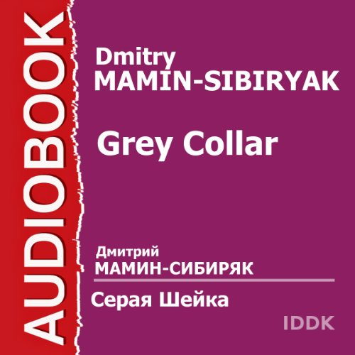 Grey Collar [Russian Edition] audiobook cover art