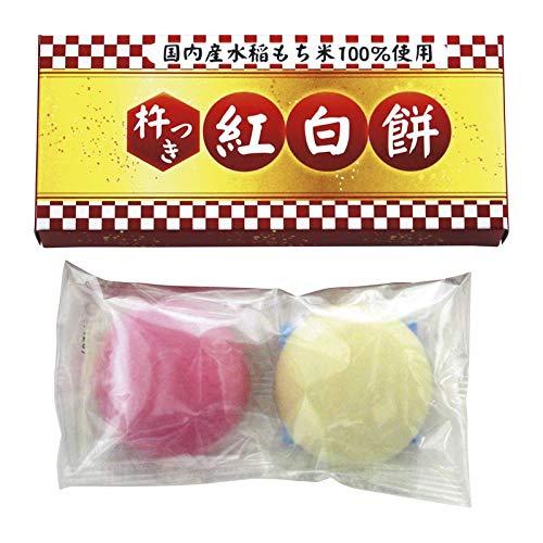 宝屋本店 慶寿 紅白杵つき餅 MKH-1P 【粗品 プチギフト ノベルティ 景品 販促品 おもち お餅 めでたい お祝い】