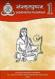 Samskrita Pushpam - Level 1 (Samskrita Pushapm Series) (English Edition)...