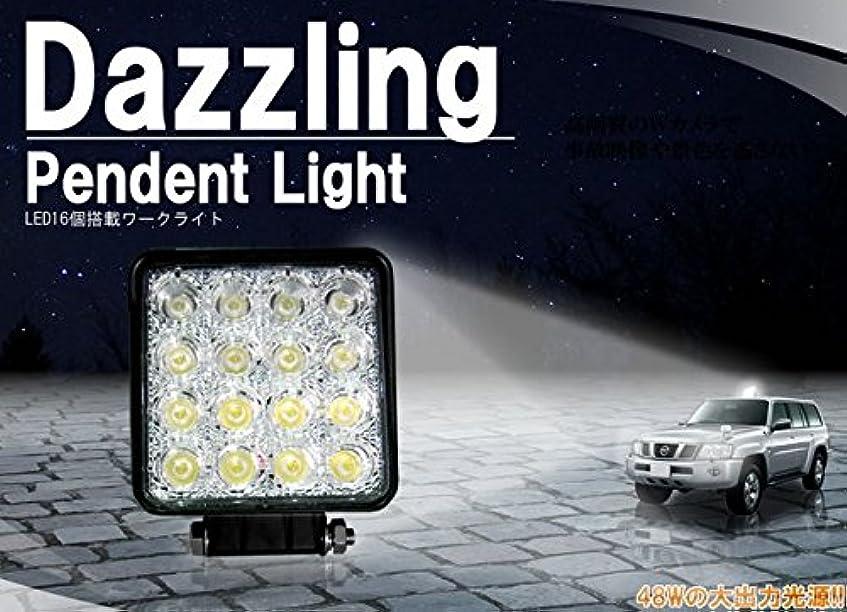 買い手アクセル名前48W 防水仕様 高輝度LED 広角 狭角 カー用品 人気 LED作業灯 ワークライト