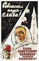 宇宙飛行士の星とロケットのソビエト空間-ブリキの看板ヴィンテージノベルティ面白い鉄の絵の金属板