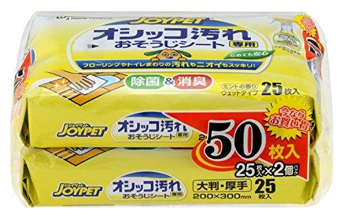 ジョイペット オシッコ汚れ専用 おそうじシート 25枚入×2個パック×20点セット(計1000枚)