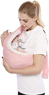 CUBY ベビースリング 新生児 抱っこひも ベビーキャリア 対象0~2歳 片肩 (ピンク)