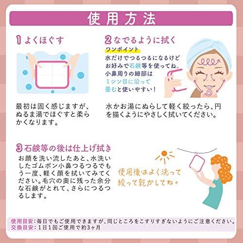 ゴムポン小鼻つるつる(ローズピンク)