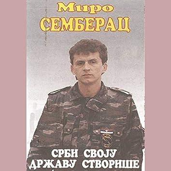 Srbi svoju drzavu stvorise