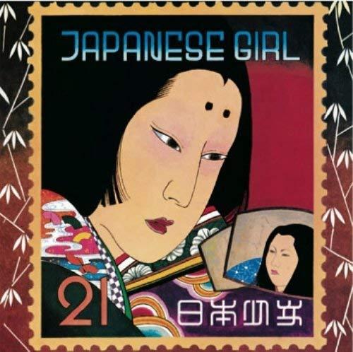 JAPANESE GIRL - 矢野顕子
