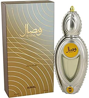 Ajmal Perfumes Wisal For Unisex, 50ml