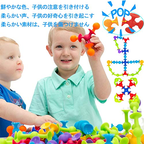 Tebrcon 119個 新感覚知育ブロック 子供 積み木 知育玩具 セット 早期開発 指先訓練 お風呂のおもちゃ 男の子 女の子 誕生日のプレゼント 組み立て DIY 立体 パズル