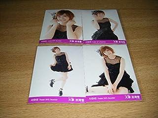 AKB48月別 生写真 2015 December 12月 大家志津香 4枚コンプ