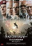 ラスト・フル・メジャー 知られざる英雄の真実 DVD[DVD]