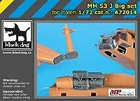 ブラックドッグ A72014 1/72 MH-53 J ビッグ セット (イタレリ用)