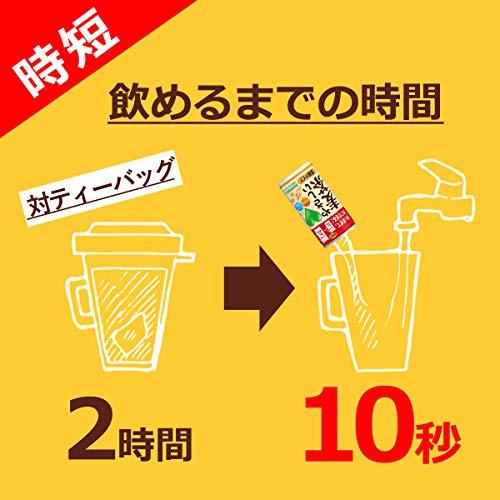 サントリーGREENDA・KA・RA(グリーンダカラ)やさしい麦茶濃縮タイプノンカフェイン180g×30本