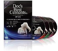 Doc's Best Cementsのすべて(KK0001) [DVD]