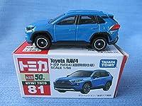 トミカ 81(赤箱・初回)トヨタ RAV4 2020年