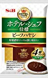 Japanese Instant Curry Tasty Hayashi Rice Sauce Mix(4.5oz (130g) x 4 pcs) with Spoon, Fork,...