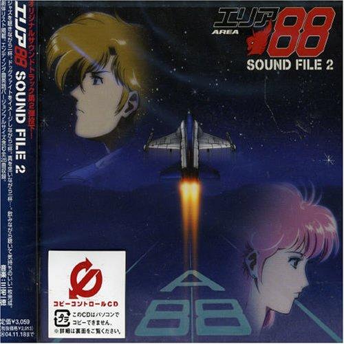 Sound File 2
