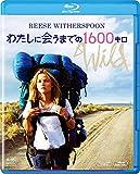 わたしに会うまでの1600キロ [Blu-ray] image