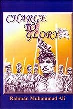 شحن إلى Glory: صوت الأغنية من المرة الأولى التي و لويزيانا ثالث أصلي من الواقيات