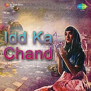 Idd Ka Chand (Original Motion Picture Soundtrack)