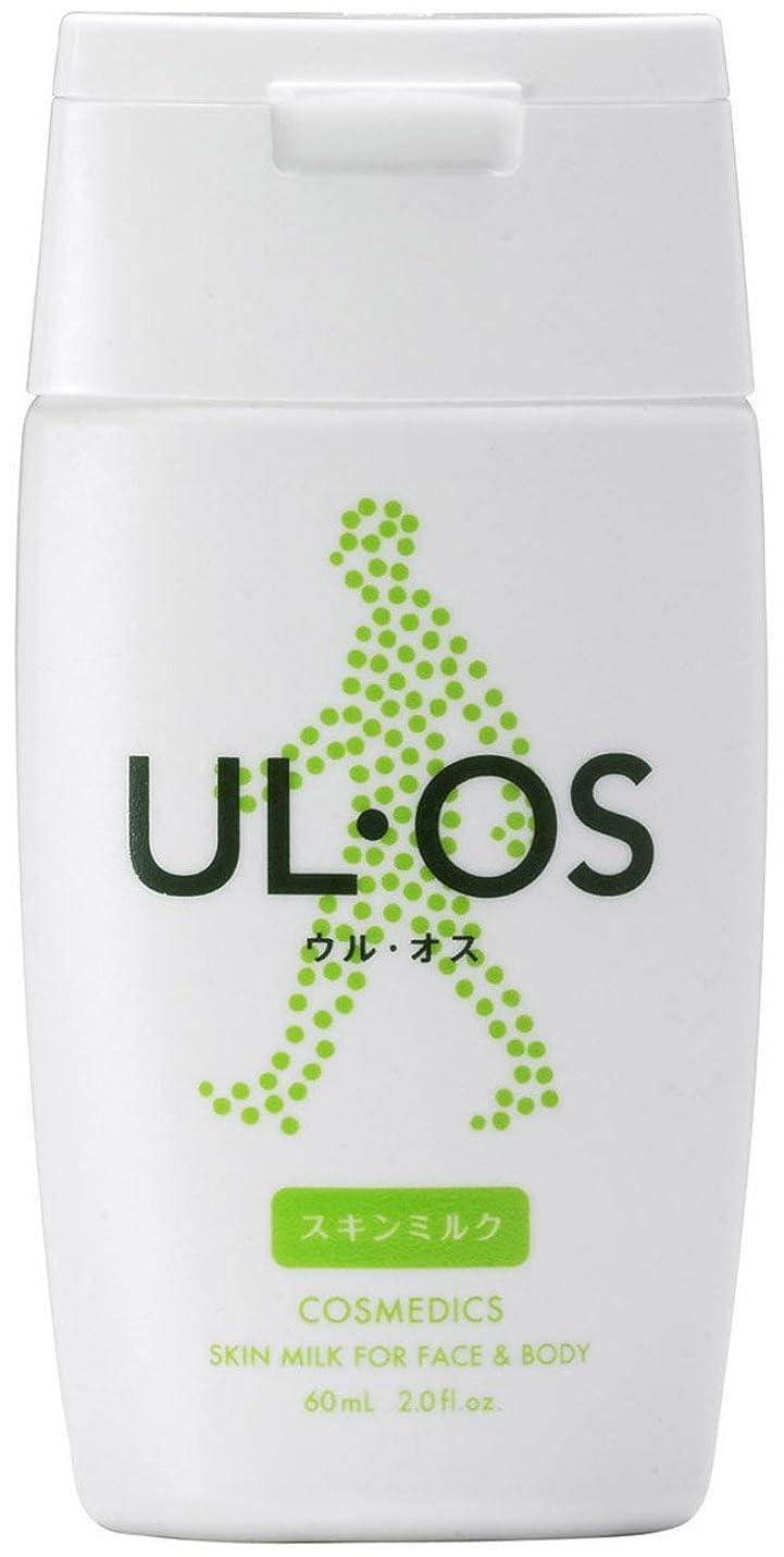 細心のサイクロプス周辺大塚製薬 UL?OS(ウル?オス) スキンミルク 60ml