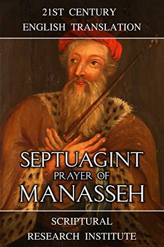 Septuagint: Prayer of Manasseh (English Edition)